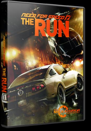 Скачать Need For Speed Run от Механиков