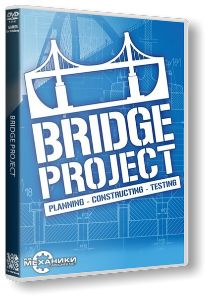 Bridge Project (2013) PC | RePack от R.G. Механики торрент