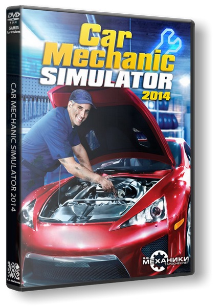 Car Mechanic Simulator 2014 [v 1.0.7.3] (2014) PC | RePack от R.G. Механики торрент