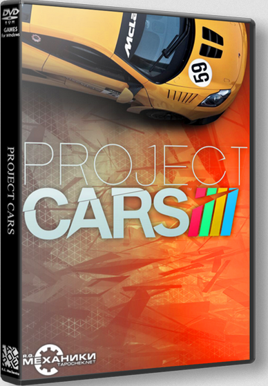 Project CARS (2015) PC | RePack от R.G. Механики торрент