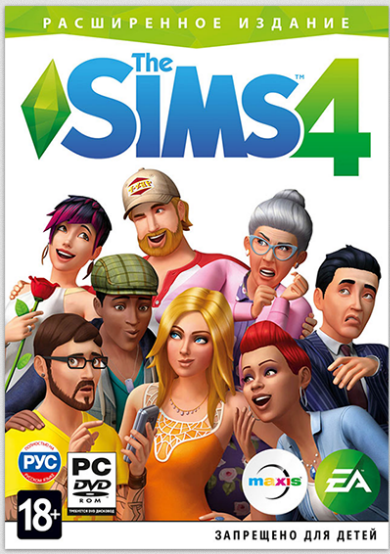 The Sims 4: Deluxe Edition  (2017) PC | RePack от R.G. Механики торрент